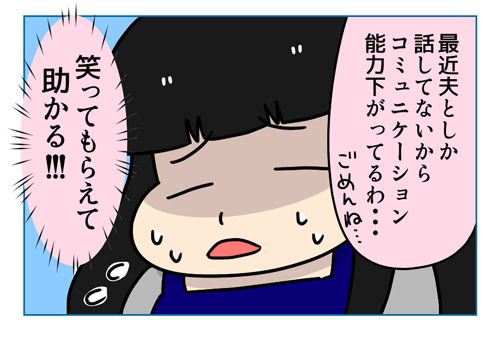 失言_2_04