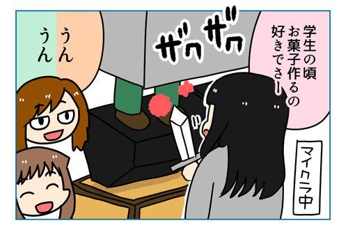 失言_1_02