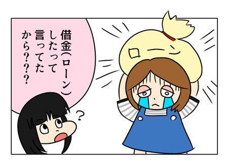 どうぶつの森_2_01
