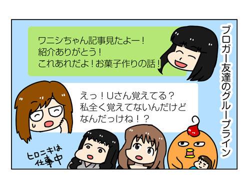 失言_1_01