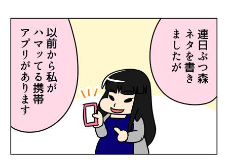 なめこ栽培キット_01