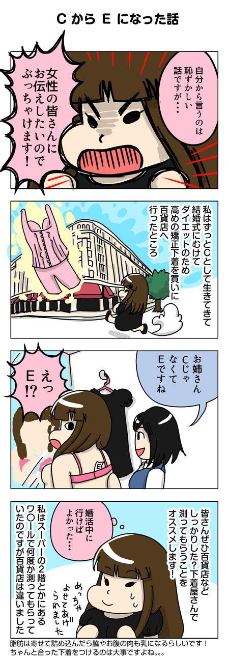 関西コミティア_2
