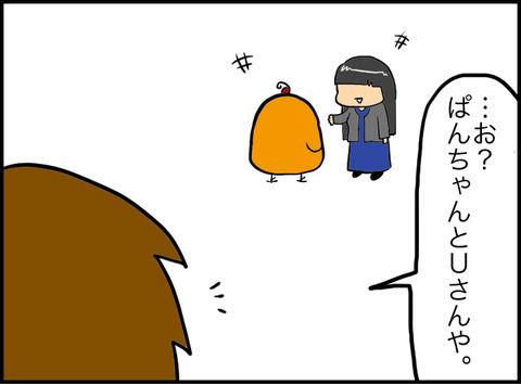 髪の毛をむしり取るフクロウ