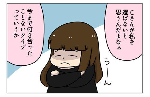 4_1_03