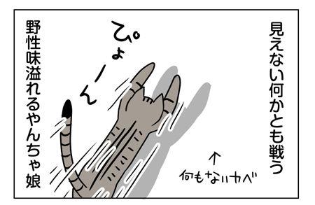 3_1_02