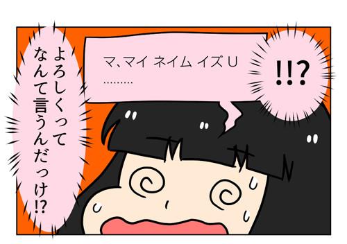 名古屋観光2_2_01