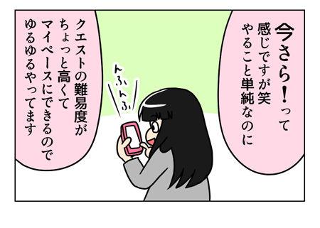 なめこ栽培キット_04