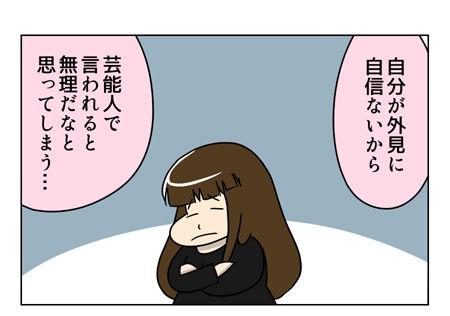 1_2_01