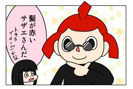 どうぶつの森_3_02