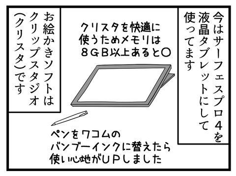 8ed1134f-s_01