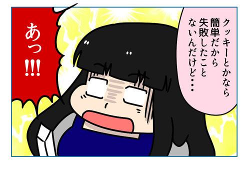 失言_1_04