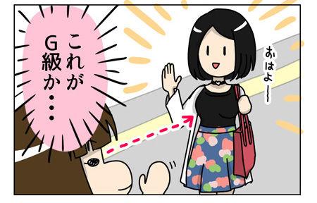 関西コミティア_1_02
