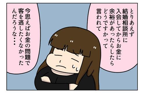 5_1_03