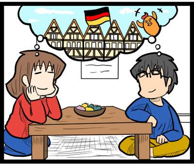 ドイツ旅行編 はじめます