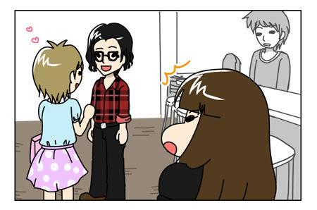 145_02【婚活漫画】68話-1 ライバル現る