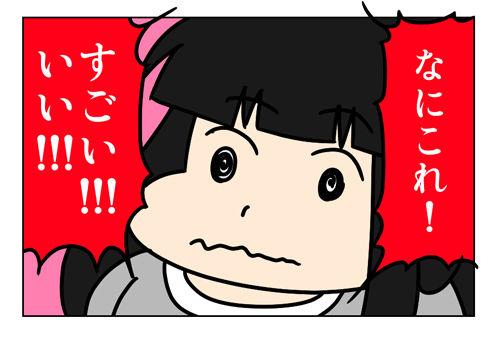 背中痛_04