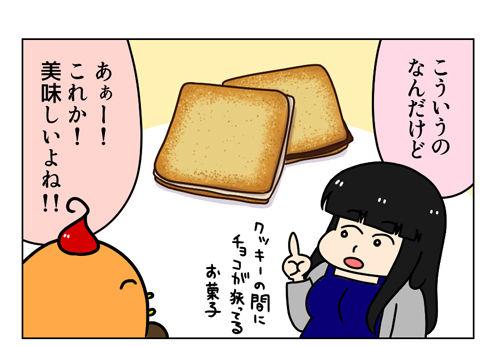 ぱん太さんからの贈り物_3_01