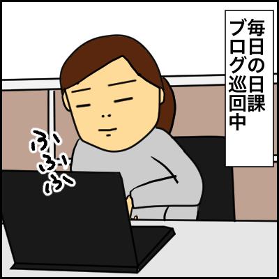 心理テスト四文字熟語