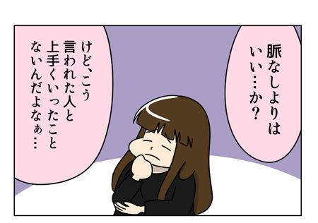 2_1_01
