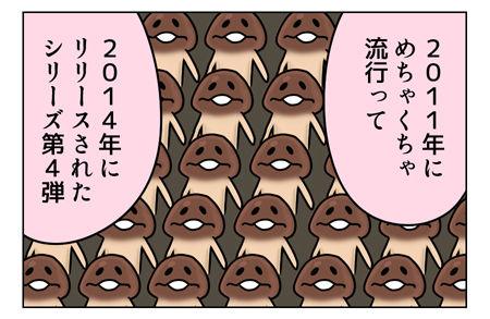 なめこ栽培キット_03