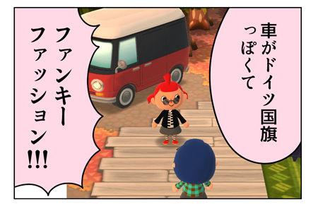 どうぶつの森_3_03