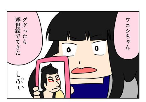 写楽_2_01