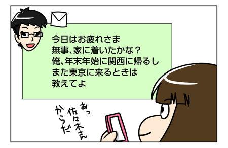 1_2_03