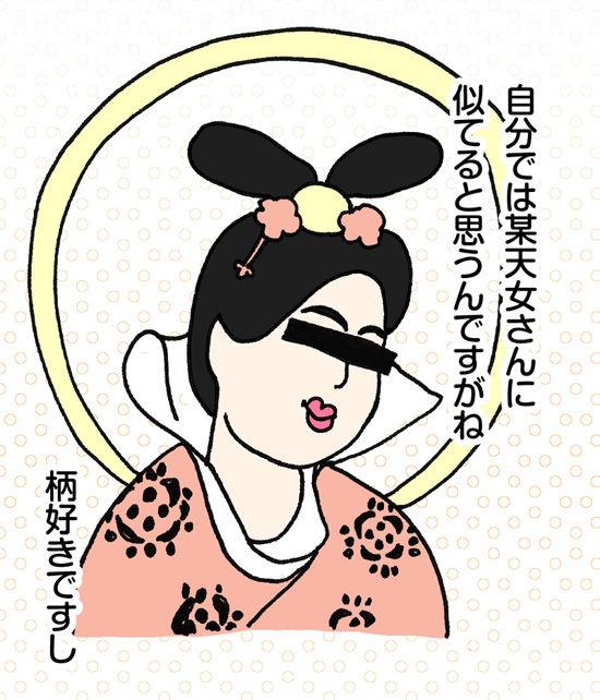 婚活漫画 オマケ話 私に似てるキャラ