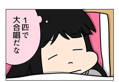 うみの魔術_2_01