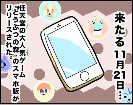 5978ba14-s_01