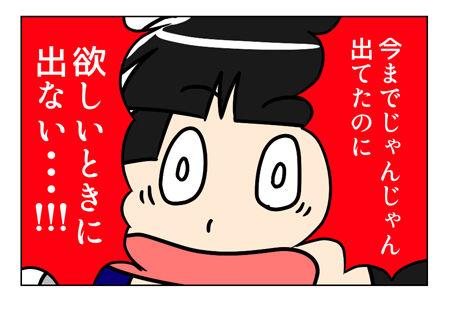 ゲームあるある?_04