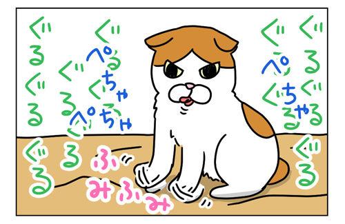 うみの魔術_1_03