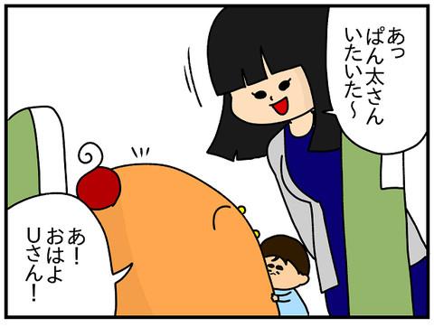 712.2018年日本旅行レポ㉞ 名古屋行きの新幹線にて