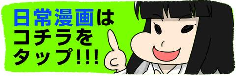 b620_200日常漫画