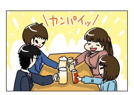 83話-1 東京での合コン 当日