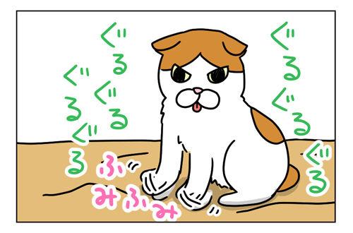 うみの魔術_1_02