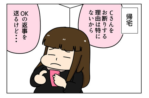 4_1_02