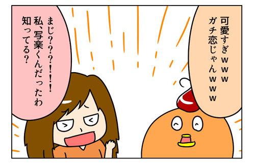 写楽_1_03