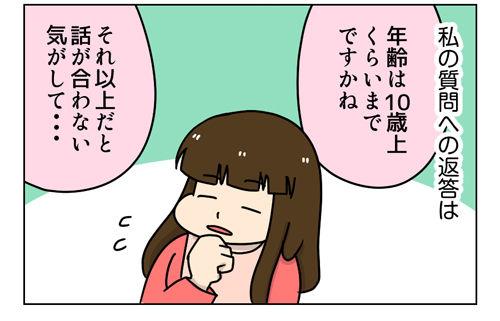 1_2_02
