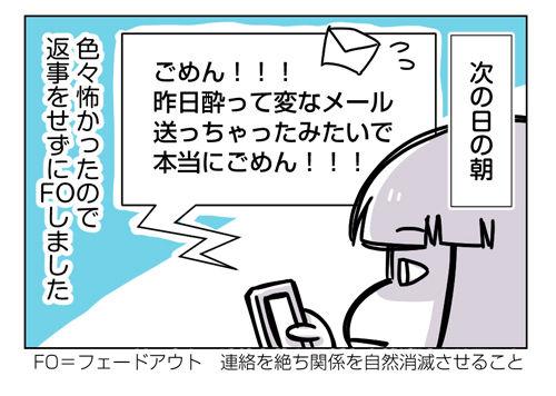 番外編_1_04