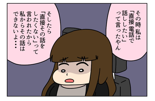 2_1_03
