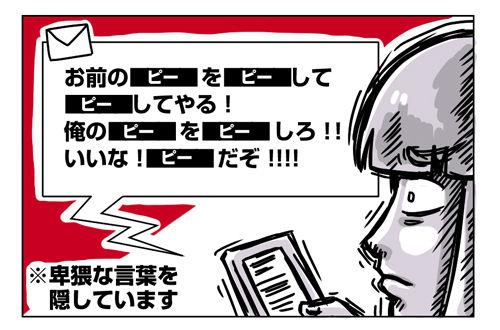 番外編_1_03