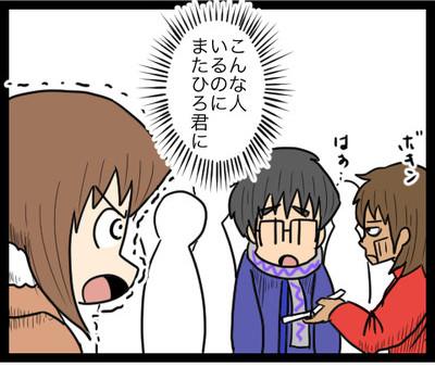 本日2度目の詐欺 プロポーズ決行編22