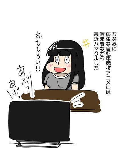 144_オマケ_02