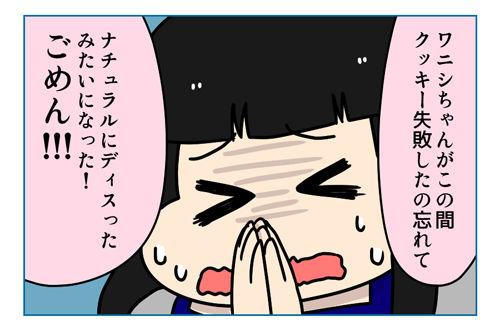 失言_2_02