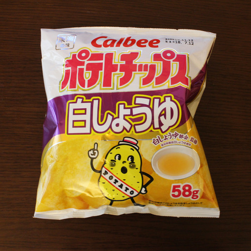 名古屋のお土産5