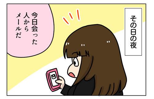 番外編_1_02