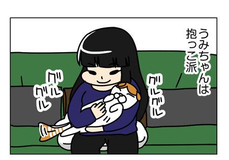 猫漫画5_甘え方もそれぞれ_1_01