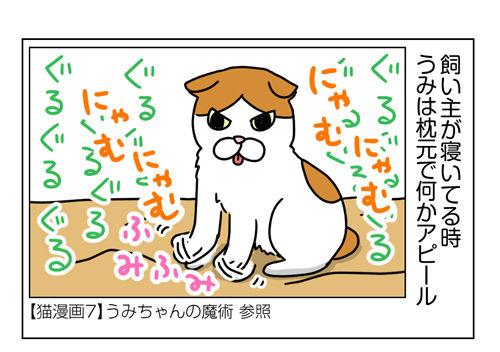 ちゅぱちゅぱへの執念_1_01