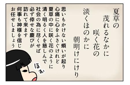今年のおみくじ_1_02